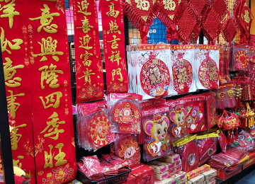 One Day Pre-CNY Shopping Tour